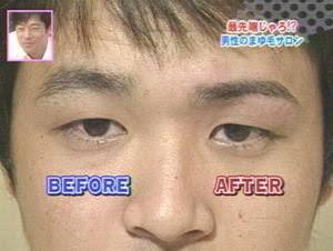 イケメンと非イケメンの決定的違いは顔の作りじゃなかった!