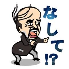 カジノ誘致に異変、なぜ横浜と和歌山が最有力に浮上?東京と大阪は大きく後退