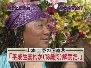 極楽とんぼ・山本圭壱、吉本復帰を発表  加藤浩次「これからは汗をかいて、できる限り2人で」