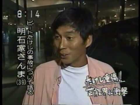 タイムスリップ!90年代のガルちゃん