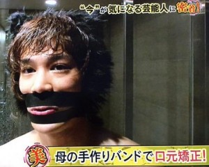 キスマイ千賀健永、海外ブランド服のセール会場で警戒も「女性ものニット」を無事購入