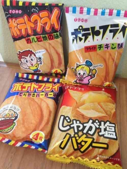 子供の頃よく食べていた駄菓子!