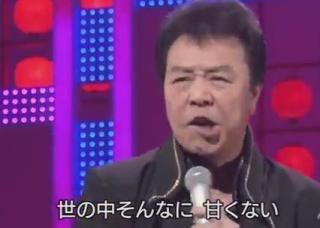 元セクシー女優・成瀬心美、ファンに怒りのツイート投稿  一体何があったのか?