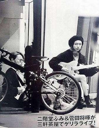 菅田将暉、『校閲ガール』絶好調のウラで「とにかくやりづらい」と不穏な現場評も?