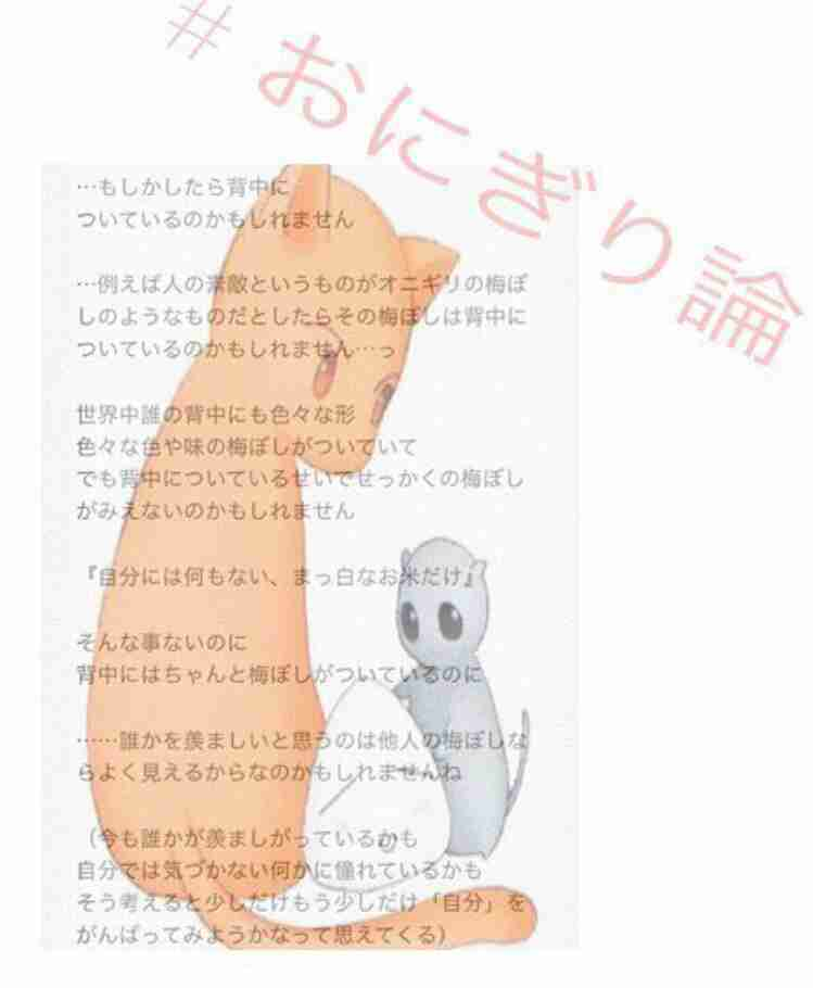 今月の雑談トピ【11月】