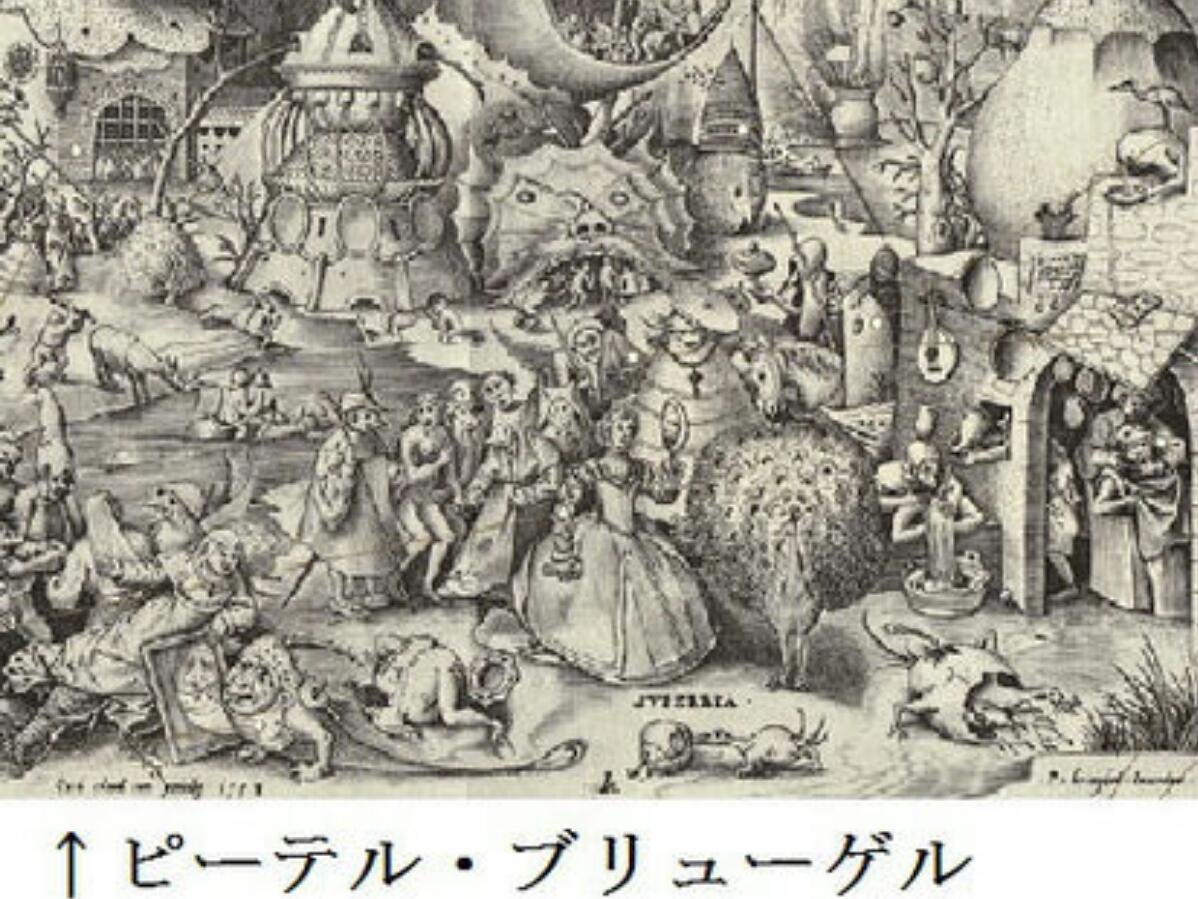 キングコング西野亮廣の作品が1000万円で売れた!高野山三宝院に奉納へ