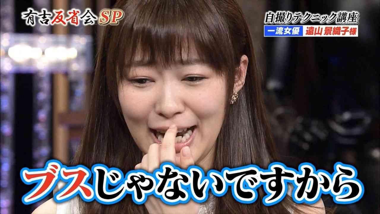 【画像】HKT48指原莉乃のディナーショーが豪華すぎてドン引き