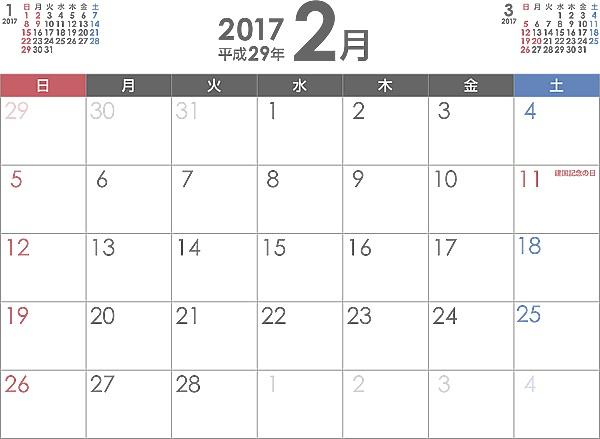 月末の金曜日を午後3時退社にする「プレミアムフライデー」来年2月末の金曜からキャンペーン開始