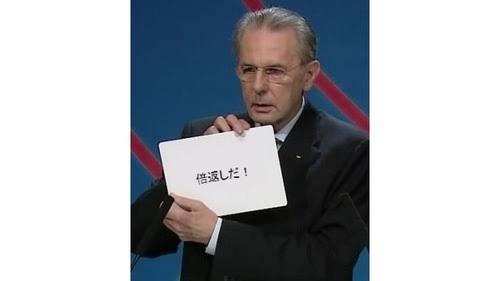 神宮外苑の火災 イベント側の謝罪文に批判相次ぐ「被害者を冒涜している」