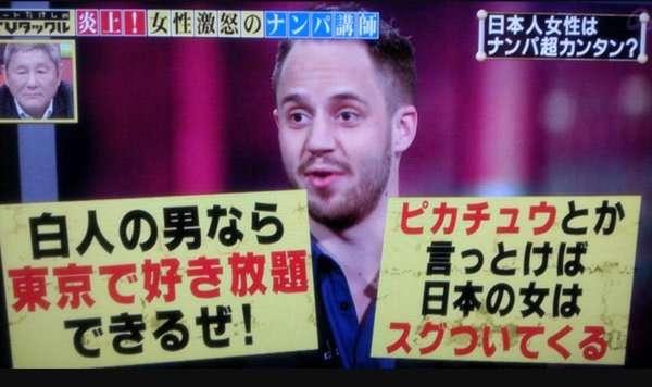 日本人の7割にありがちな事