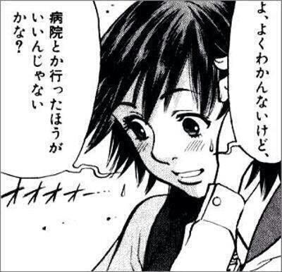 がルちゃん人生相談 part3