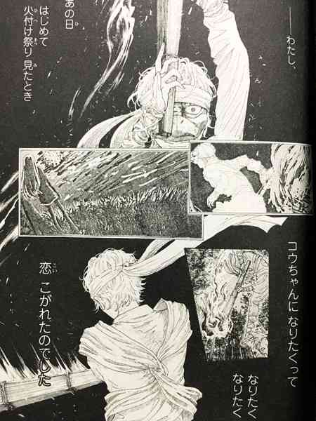 ネタバレ注意 • 映画 「溺れるナイフ」を語ろう!