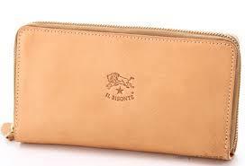 高級ブランド以外のお財布使ってる人