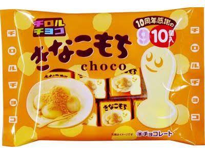 今、1番食べたいお菓子