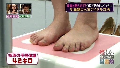 HKT48指原莉乃、34,500円高額なディナーショー価格設定も「売り切れました」「赤字ギリ」