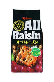 「人生で最も好きなお菓子」浜田雅功効果で「アスパラガス」売上アップ