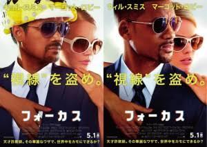 【実況】ウォーキング・デッド  シーズン7  第5話