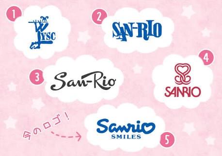 サンリオの画像が集まるトピ♡