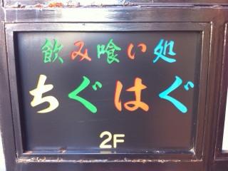 「麒麟」田村裕 印税2億円使い切りベンツでバイトへ フット後藤輝基が暴露