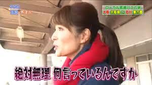 """路線バス旅""""名コンビ""""太川陽介&蛭子能収が番組卒業 来年正月がラスト"""