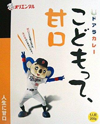 北野エースオススメおしえて(^ ^)