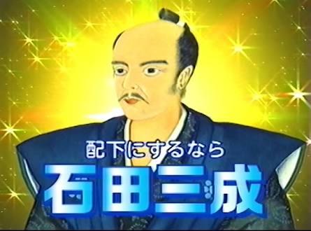 【実況・感想】真田丸 第46回「砲弾」