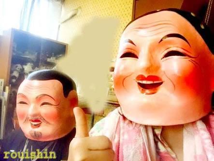 """中山美穂(46)の広瀬すず風ボブに「死ぬほど似合わない」と酷評、""""頬パンパン""""で不倫イメージに焦りか"""