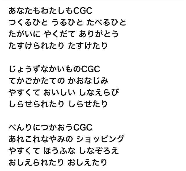 新潟市民あるある『女子高生のスカートが日本一短い』『「北陸」にも「東北」にも入れられたくない 』