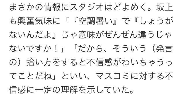 """川谷絵音への不信感も限界 """"ゲスの極み乙女。""""は活動自粛から空中分解へ"""
