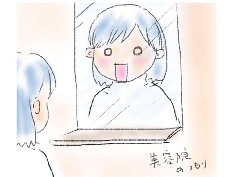 【お絵描き】今日あったこと♬