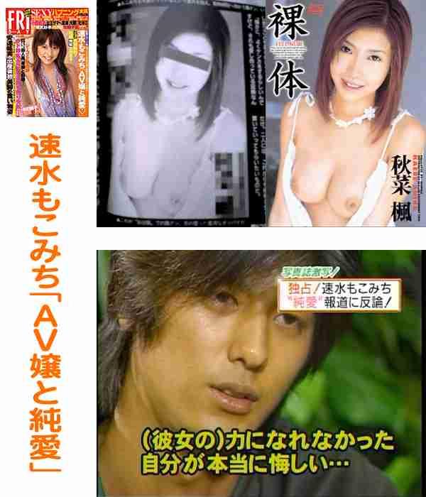 井上真央は知らない! 嵐・松本潤「裏切りの4年恋人」をスクープ撮