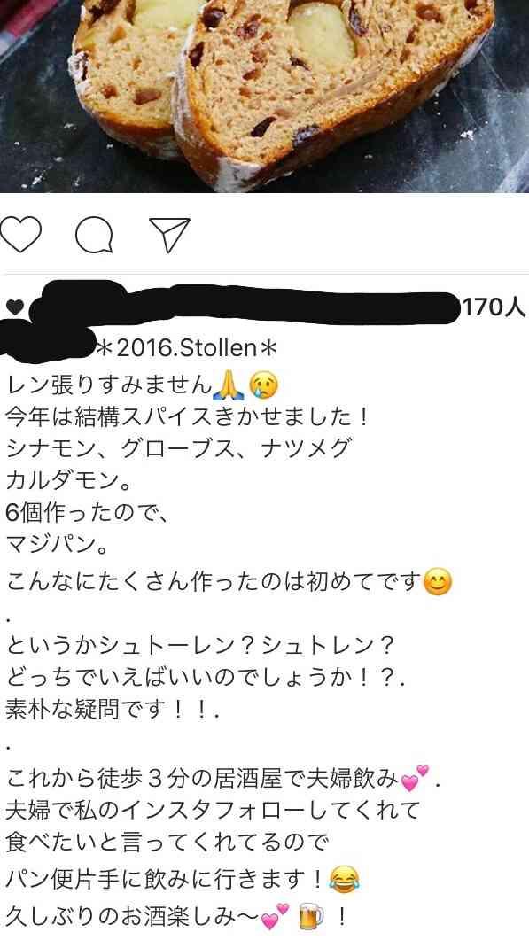 """菊地亜美、イラッとするSNS写真ベスト10を発表 """"女が嫌いな女""""トークに反響"""