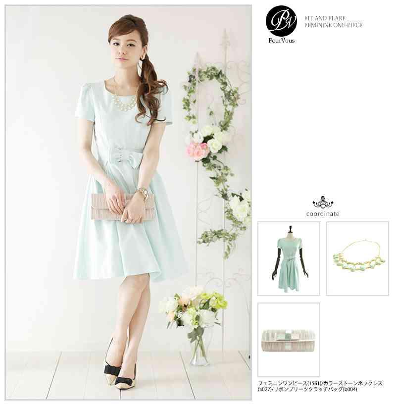 【画像】結婚式のお呼ばれドレス
