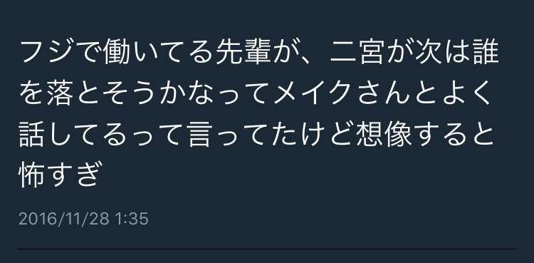 『嵐にしやがれ』でピコ太郎がニノ太郎(嵐・二宮和也)の「PPAP」を絶賛