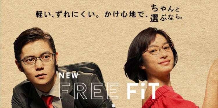 【実況・感想】ラストコップ 8話