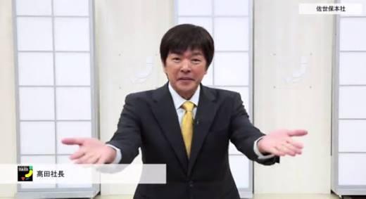 長崎県民集まれー♡♡