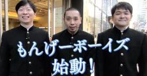 岡山県民集合☆