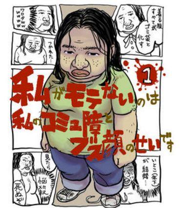 小林麻央、5日ぶりにブログを更新 「だいぶ弱ってしまい、すみません」