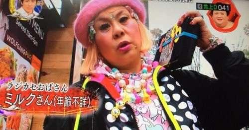 GReeeeN、4人でTV初出演 『SONGS』ナレーターは菅田将暉