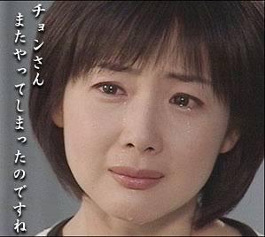 【炎上】俵万智が「日本死ね」の流行語大賞は正しい選定だったと主張して選考委員全滅