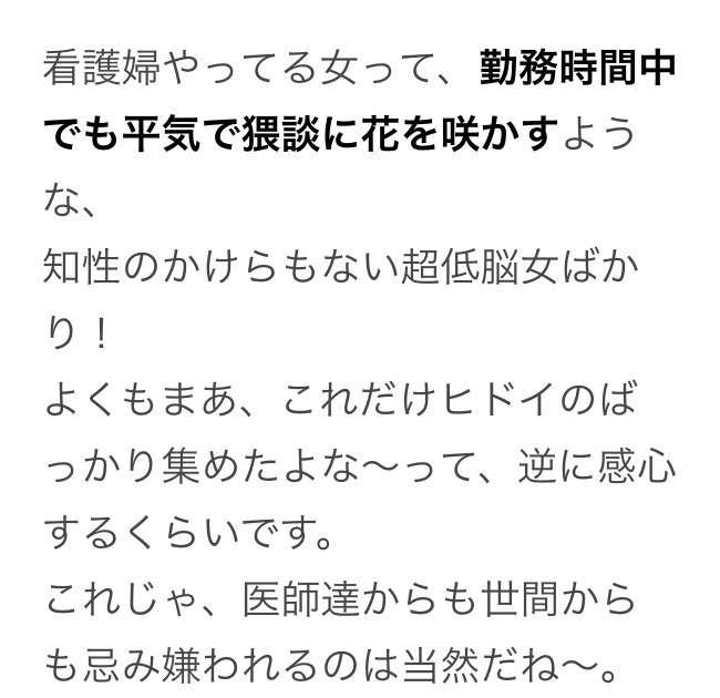 「約束破られたから」看護師の29歳女、交際相手の家に放火容疑で逮捕 大阪・貝塚