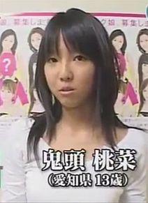 """三上悠亜の""""恋ダンス""""大反響、急上昇1位に"""
