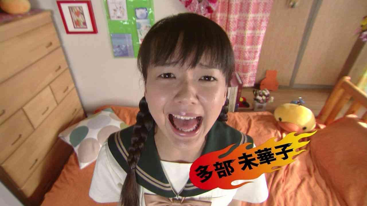 多部未華子、クリスマスドラマで女子高生姿披露に「このまま高校通える」