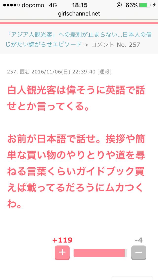 日本人が学校で習う英語は「超」時代遅れの英語