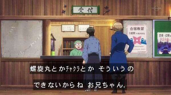 名前欄にアニメのキャラをいれてそのキャラに成りきって会話しよう