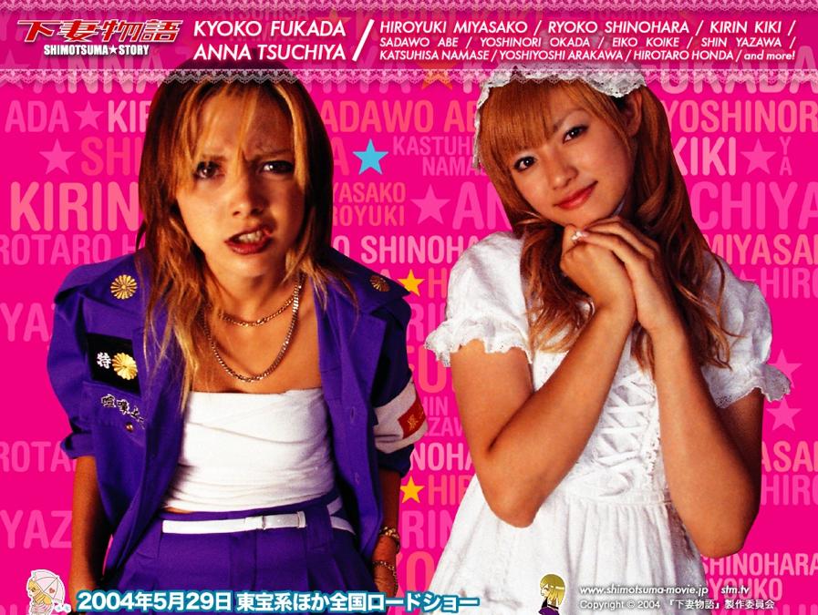 """""""主婦モード""""深田恭子、猫バック片手ににっこり 「こんな奥様いたらメロメロ」の声"""