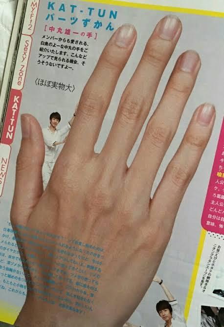 手フェチの人〜!