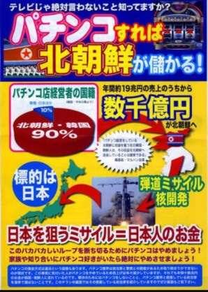 「パチスロする金が欲しかった」コンビニ強盗容疑で21歳男を逮捕 大阪・高槻