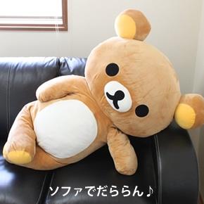【+-】ガルちゃん何でも質問トピpart3【二択】