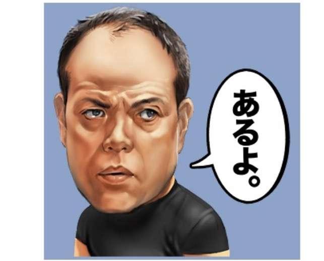 桃太郎電鉄好きな人〜!!